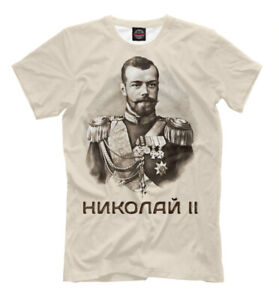 НИКОЛАЙ 2 император России T-shirt NICHOLAS 2 Russian Emperor white color