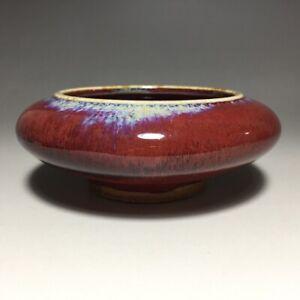 Chinese Antique Red Glaze Porcelain Brush Washer