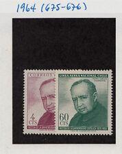 CHILE 1965 STAMP # 675/6 EDUCATION UNIVERSITY RELIGION