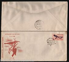 INDIA 20 PAISE 1968 BIRD FIRST DAY COVER LARGE FDC WITH BIRD STAMP CANCELLATION