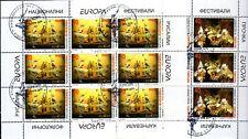 Mazedonien 128/29 o KB Europa: Nationale Feste und Feiertage.(2654)