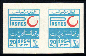 Afghanistan RA22 Imperf. pair, MNH. Postal Tax Stamps. Red Crescent, 1954