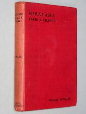 HIRAYAMA TAKES A CHANCE - Walter Buchler (1940 1st Ed) scarce Japanese Romance