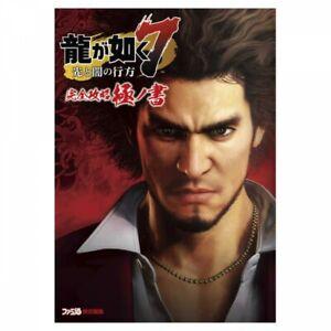 PlayStation 4 Ryu Ga Gotoku 7 Yakuza Perfect Game Cheats Book Japanese Tracking