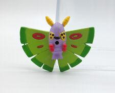 "Pokemon Dustox 1/40 scale zukan figure toy Japan 1"" gacha"