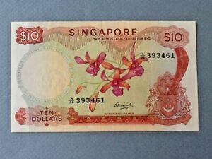 Singapore 10 Dollars P-3-c ND(1972)