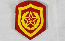 Vintage Soviet Union Military Patch x1 Infantry NOS Russia USSR