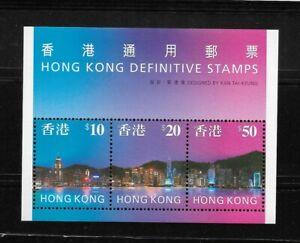 Hong Kong Scott #778a mint never hinged 1997 Souvenir sheet of 3 Skyline stamps