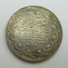 More details for 1867 1279 10 kuruch unc ottoman empire coin  very rare in this condition