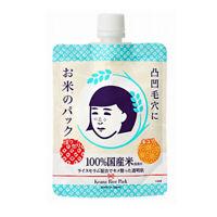 [KEANA NADESHIKO] Japanese Rice Extract Pore Minimizing Wash-off Facial Pack NEW