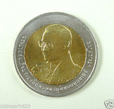 Thailand Commemorative Coin 10 Baht 2007 UNC,  King's 80th Birthday