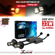 1157/2057 LED Error Free Switchback White-Amber (Type 1) Front Turn Signal bulbs