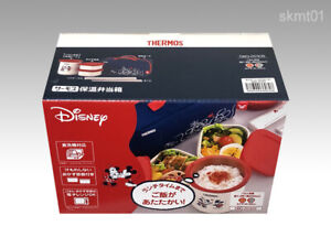 Thermos x Disney Thermal Lunch box Bento Container Jar Blue Japan DHL Fast NEW