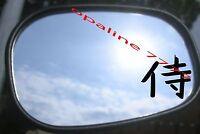 STICKER RETROVISEUR CHINOIS JAPONAIS SAMOURAI TUNING AUTO MOTO