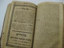 1773 London PENE MELECH & HADRAT MELECH by R. Shalom Buzaglo KABBALAH