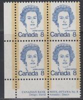 CANADA #593viii 8¢ Queen Elizabeth II LL Plate #8 Block MNH