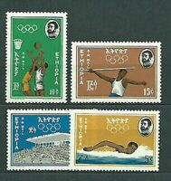 Ethiopia - Air Yvert 79/82 MNH Olympics Of Tokyo