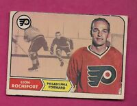 1968-69 OPC # 95 FLYERS LEON ROCHEFORD  ROOKIE EX CARD (INV# A5803)