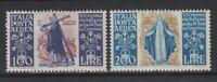 FRANCOBOLLI - 1948 REPUBBLICA POSTA AEREA S. CATERINA MNH Z/9477