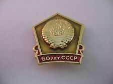 Vintage Foreign Soviet Union CCCP Red Lapel Hat Pin Souvenir