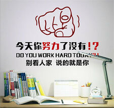 Chinese Work Hard Home Room Decor Removable Wall Sticker Decal Decoration