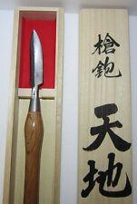Japanese Shrine carpenter's / Yari(spear) ganna / kanna / made in Japan / 24mm