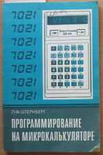 Programmed Micro calculator Russian Book Manual Electronic Calculating Assistant