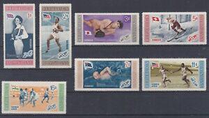 7714 Dominicana Sport 660-66 postfrisch  (651)