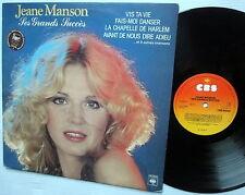 Jean JEANE MANSON Les Grand Succès LP ex Playmate PLAYBOY centerfold 1974 #175