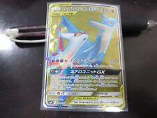153//236 Latias Sun /& Moon-Unified Minds Pokemon