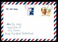 Israel 1988 Airmail Cover To Germany #C7080