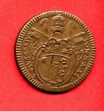 (ET 58) VATICAN PI VI ANNEE XI 1785 UN BAIOCCO ROMANO SUP+ (RARE)