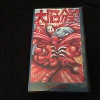 Subconscious Cruelty Japanese VHS Rare Horror Gore Karim Hussain