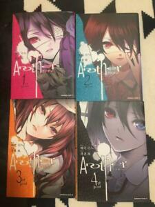 Another VOL.1-4 Complete set Comics Manga