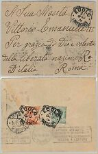 ITALIA REGNO storia postale: BUSTA da ERBUSCO a VITTORIO EMANUELE III  - 1919