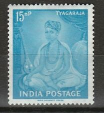 1961 INDIA 15np TYAGARAJA  SG 433 M/MINT