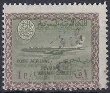1967 Saudi Arabia Mi.355X DD used, Aircraft Boeing, DOUBLE PRINT [sr3083]