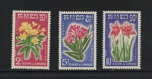 F916 Cambodge 1961 Flore Fleurs 3v. Mlh