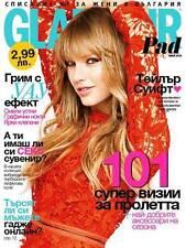 GLAMOUR BULGARIA Magazine May 2014,Taylor Swift,Kenneth Willardt NEW