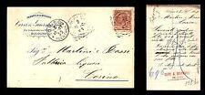 Bologna - Fabbrica di Biscotti - Cervi e Guermandi - 2.10.1907