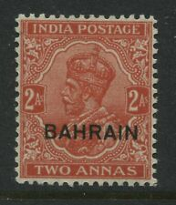 Bahrain overprinted KGV 1935 2 annas mint o.g.
