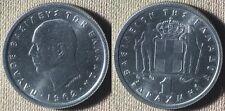 Greece : 1962  1 Drachma  BU  #81  IR4495