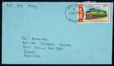 Mayfairstamps MALAWI COMMERCIAL 1970 COVER SALIMA WITH RAILROAD STAMP wwh36021