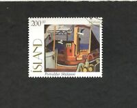 Iceland SCOTT #837 TUGBOAT PAINTING Θ used stamp