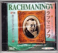 2001 RACHMANINOV GREAT CLASSIC COMPOSERS SINGAPORE IMPORT CD NEW SEALED