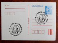 TIMBRES THEME DES ECHECS : HONGRIE CACHET SPECIAL BUDAPEST 83 RIBLI / SZMISZLOV
