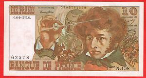 GQP55     A   SAISIR         BILLET    10   FRANCS         BERLIOZ     1975