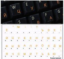 Sticker touches autocollantes clavier Cyrillique Russe / Touches transparentes