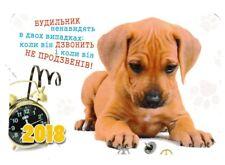 Calendar 2018 Dog dogs Puppy Ukraine Pocket Wallet #36 Alarm Clock Hate