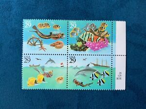 Coral Reefs 29 cent block of stamps Great Barrier Reef Scuba Diving Unused